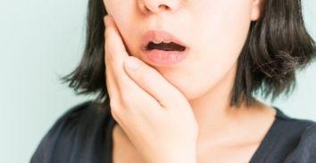歯科・眼科・耳鼻咽喉科系